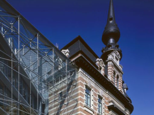 ACKERMANS & VAN HAAREN<br><span style='color:#31495a;font-size:12px;'>Kantoorgebouw</span>