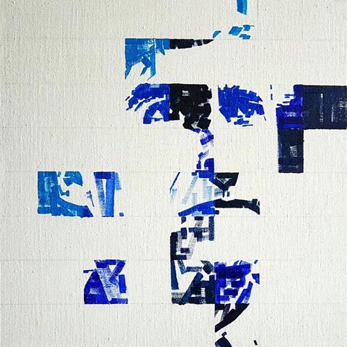 Wijlen Jef Van Ranst- kunstenaar John Stack