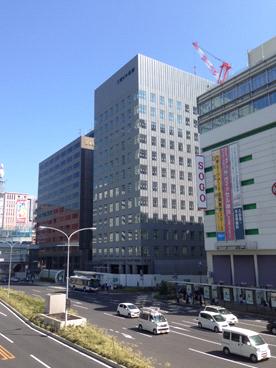 Labo's Kobe Innovation Center (KIC), Kobe Japan